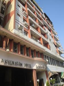 King Akhenaton Hotel - Image1