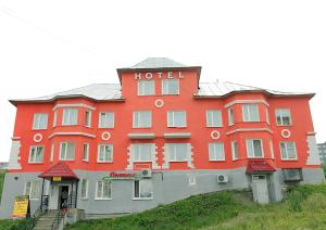 Parkovaya Hotel - Image1