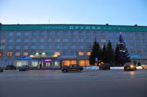 Hotel Druzhba - Image1