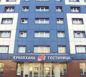 Beloretsk Hotel - Image1