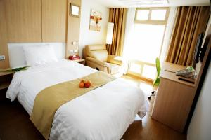 Gunsan Apple Tree Hotel - Image3