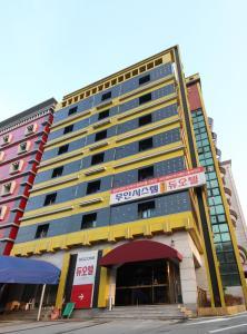 Hotel Duo Paju - Image1