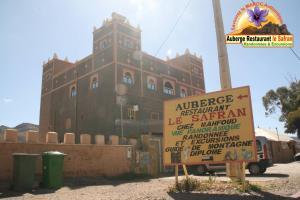 Auberge Restaurant le Safran - Image1