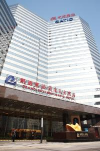 Grand Skylight Catic Hotel Beijing - Image1
