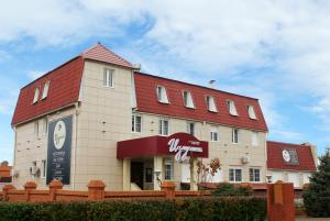 Izluchina Hotel - Image1