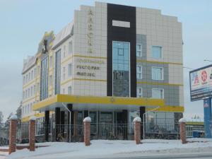 Hotel Alaska - Image1