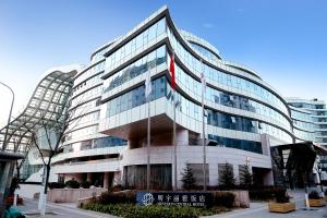 Lia Beijing Hotel - Image1