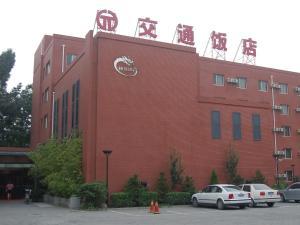 Communications Hotel, Beijing