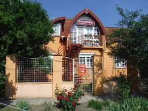 Kertvárosi Vendégház - Image1