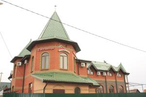 Tolyanka Hotel - Image1