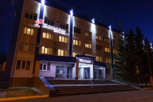 Cosmos Business-Hotel - Image1
