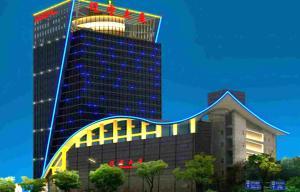 Liaoning International Hotel Beijing - Image1