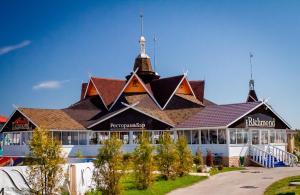 Park Hotel Konakof - Image1