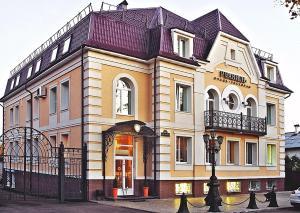 Reavil Hotel - Image1
