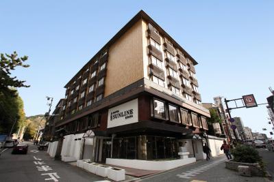 Hotel Sunline Kyoto Gion Shijo (京都祗园四条阳光酒店)