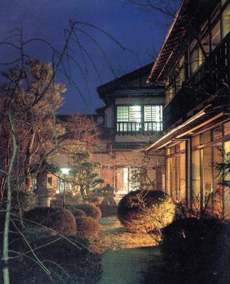 Gyozanen onsen ryokan japan kyoto for Traditionelles japanisches hotel
