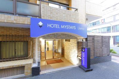 Hotel MyStays Ueno (上野住宿酒店)