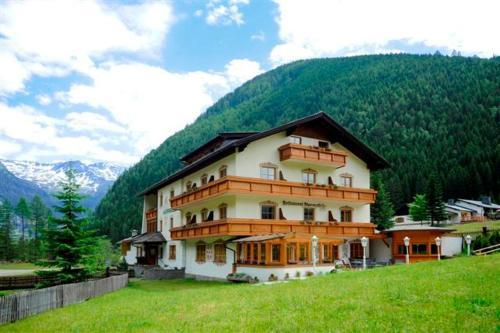 阿尔卑玫瑰酒店