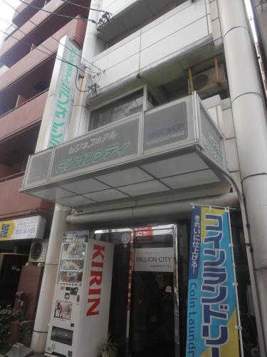 Million City Business Hotel