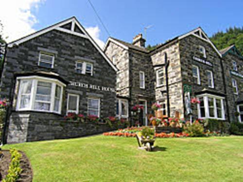 教堂山之家旅馆