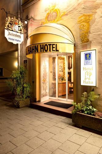 فندق هان