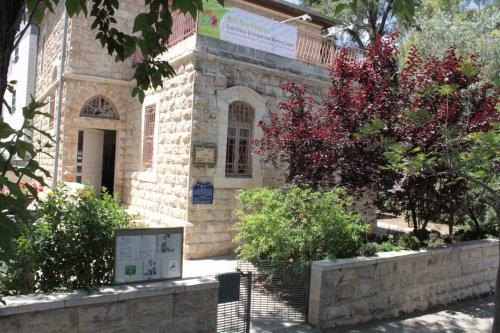 بيت بن يهودا