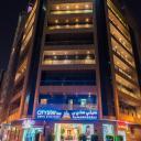 城市尚印公寓酒店