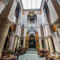 达尔维多利亚庭院旅馆