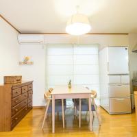 Ken House Kyoto