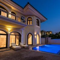 Five Bedroom Service Villa - Palm Jumeirah