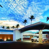火奴鲁鲁机场酒店