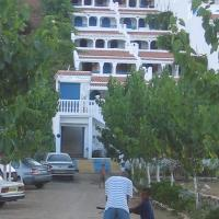 Appart Hôtel La Planque