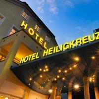 奥地利赫林格库兹经典酒店