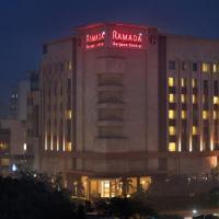 古尔冈中央华美达酒店
