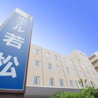 Hotel Wakamatsu Excel