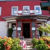 哈森餐厅旅馆