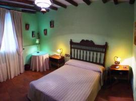 Hotel Rural La Fontanilla, Fregenal de la Sierra