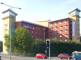 普瑞米尔酒店南安普敦市中心