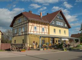 玛丽斯豪森宾馆, Marlishausen