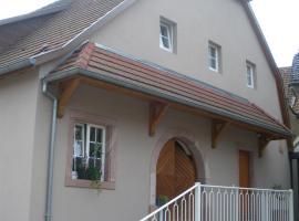 弗格勒尔住宿加早餐旅馆, Orschwihr