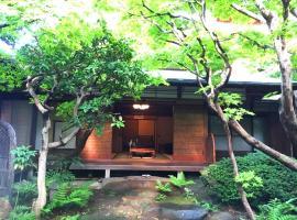 Guest House Koiya