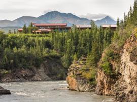 McKinley Chalet Resort, McKinley Park