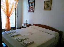 Appartamento Ginepri, Lamezia Terme