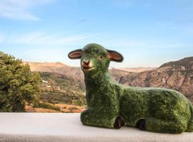 La Oveja Verde de la Alpujarra, Pitres