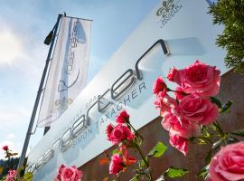玫瑰园罗莱夏朵酒店