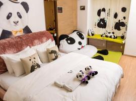 Chengdu Panda Apartment, Thành Đô