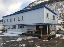 诺德玛丽娜酒店, Seyðisfjörður