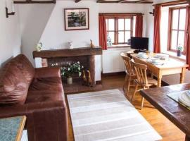 Paradise Cottage, Admington