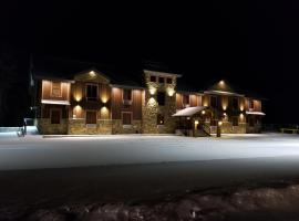 Sawtelle Mountain Resort, Island Park