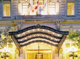 费尔蒙帕利斯尔酒店